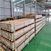 瑞升昌铝业现货供应1060 H24合金铝板欢询价