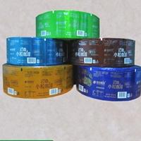 供应咖啡铝箔包装膜食品铝箔包装膜卷