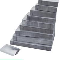 供應三層復合真空鋁箔袋