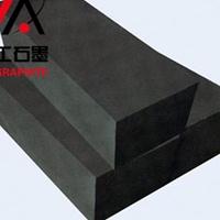 六工LG-0101高純石墨_模壓石墨_廠家直銷
