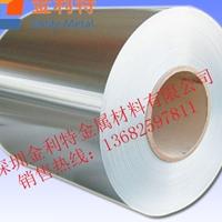 电子端子用5052-H32铝合金带