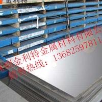 国标6082铝合金板