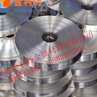 成批出售超窄铝合金带  铝边条用3003铝带