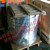 供应1060铝带  保温用铝带