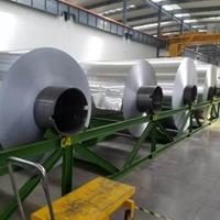 单零铝箔生产厂家