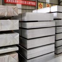 5052铝板平整铝板5052