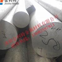 大直径铝圆棒7075铝棒现货供应