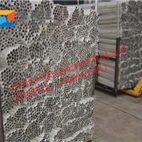 直销5052铝管  薄壁精抽铝管
