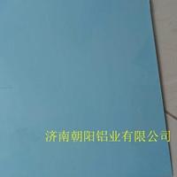 山东沙淋膜(沙林膜)铝卷生产加工厂家