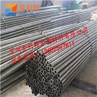 销售6063铝管  氧化专项使用铝管