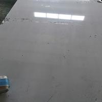 鋁板廠家1060零售鋁板1060拉伸鋁板