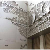 三元里亚朵酒店幕墙铝单板_棕色幕墙铝单板