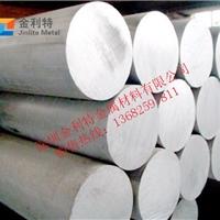 供应高硬度7075铝棒  工业用铝棒材