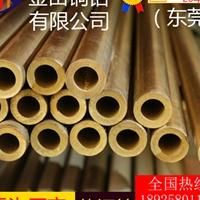 H65黄铜管H62黄铜棒