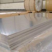 《鋁板價格》保溫鋁板,現貨促銷中...