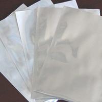 厂家直供遮光三边封铝箔袋 铝塑包装袋