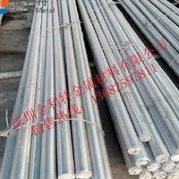 高硬度6061T6铝合金棒挤压铝合金棒