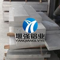 6061 t651铝板,6061铝板价格