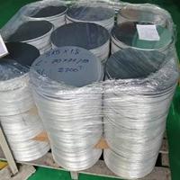 济南鑫泰 铝圆片生产厂家