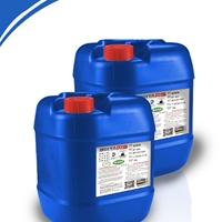 贝塔助焊剂厂家直销产能高送货快