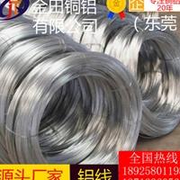 進口5083鋁線,1070鋁線-4032鉚釘鋁線