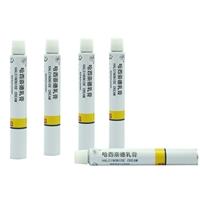 眼药膏铝管 ,眼霜药膏管,膏状药剂管
