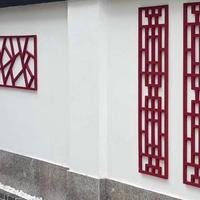 <em>鋁</em><em>板</em>雕刻門窗裝飾鋁窗花 復古鋁窗花建材