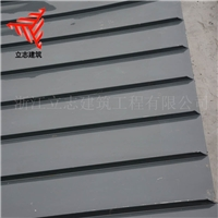 25-330彩钢板立边咬合金属屋面系统