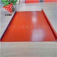 会议中心屋面板 25-330彩钢板 钢结构屋面板