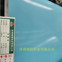 粘贴高分子膜在铝卷上生产厂家