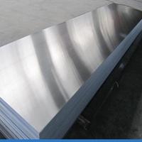 铝合金6063铝板 6063镜面铝板