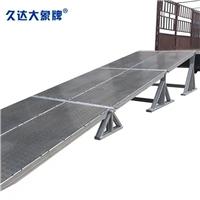 10T组装移动铝合金登车桥装卸货物强度高
