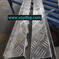 江苏防滑铝合金踏板铝合金踏步板厂家