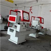 秦皇岛铝型材双头准确锯厂家 一台多少钱