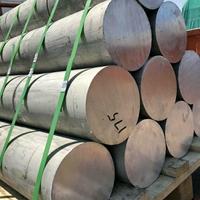 廠家7A03高韌性鋁棒 7A03氣焊鋁棒