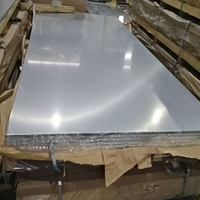 5A06铝板现货规格齐5A06合金铝板