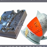 茶壶外壳模具实力模具厂