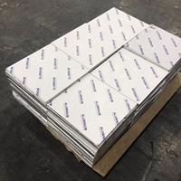 三箭进口1100铝合金薄板 1100国产价格