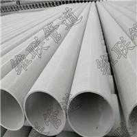BWFRP电缆保护管厂家
