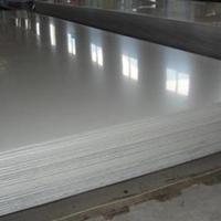上海3003鋁板加工 3003鋁卷板切割零售