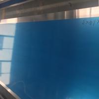河南2001超宽铝板2.4米宽6米长