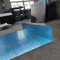 1060花纹铝板厂家零切折弯定制铝板价格