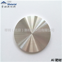 高純鋁粉末非晶合金Al5N熔煉用鋁粉 蒂姆