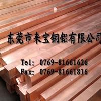 C1221耐磨紫銅板價格