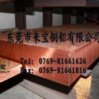 C11000紫铜合金板成批出售