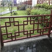 仿古木紋鋁窗花建材批發 古典鋁窗花裝飾