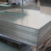 河南1235超宽铝板2.4米宽6米长