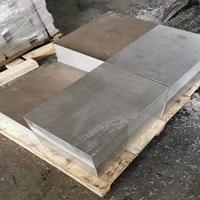 5A06中厚铝板5A06铝板零割发货