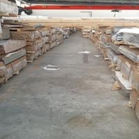 无锡7075进口铝板成批出售 7075铝棒厂