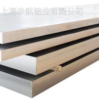 厂家供应1040铝板 3.024006000mm